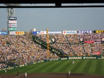2006-06-06-12.jpg