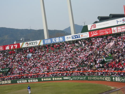 2008-04-05-11.jpg