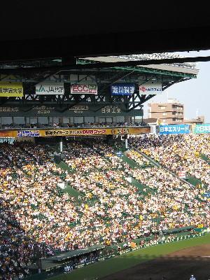 2006-06-06-13.jpg