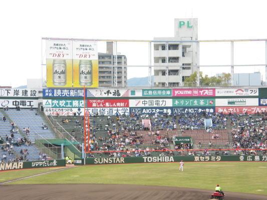 2008-04-05-08.jpg