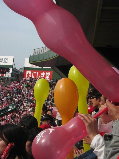 2008-04-05-13.jpg