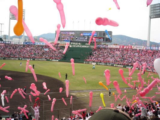 2008-04-05-14.jpg